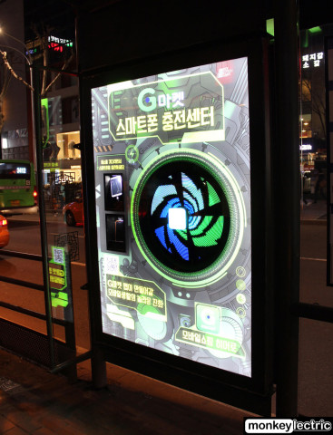 pov360_korea_bus_stop1b_web